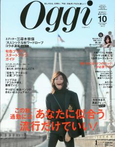 「Oggi」2016年10月号
