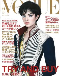 「VOGUE JAPAN」2016年11月号