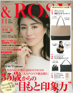 「&ROSY」2017年11月号