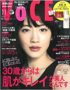 「VoCE」2017年11月号