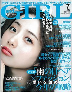 and GIRL 7月号